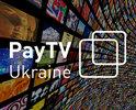 Ukranian pay tv.jpg