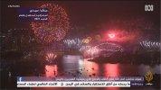 Al Jizeera Mubasher12-31 13-00-53.jpg