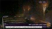Al Jazeera Mubasher12-31 17-05-18.jpg