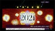 Al Jazeera Mubasher12-31 17-06-50.jpg