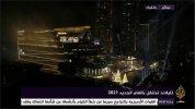 Al Jazeera Mubasher12-31 17-07-43.jpg