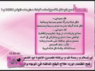 LIBYA HASNA09-24 23-59-08.jpg