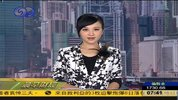 Info News11-08 23-42-24.jpg