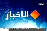 Al Kawthar TV.jpg