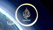 Al Jazeera Document.jpg